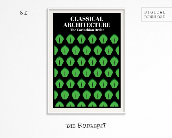 Greek architecture printable poster
